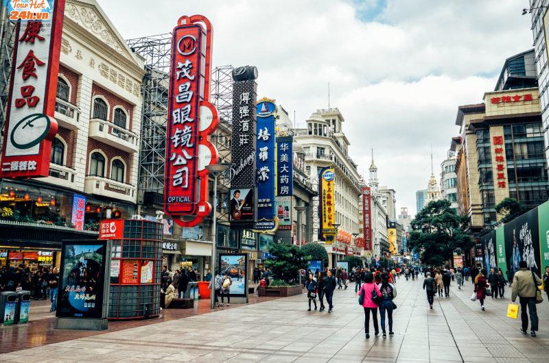phố đi bộ Nam Kinh Thượng Hải