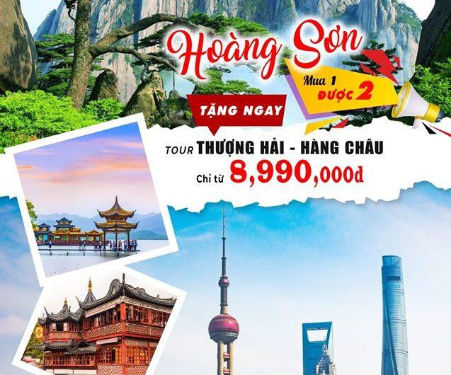 tour-hoang-son-thuong-hai-hang-chau-gia-re-nhat-thi-truong