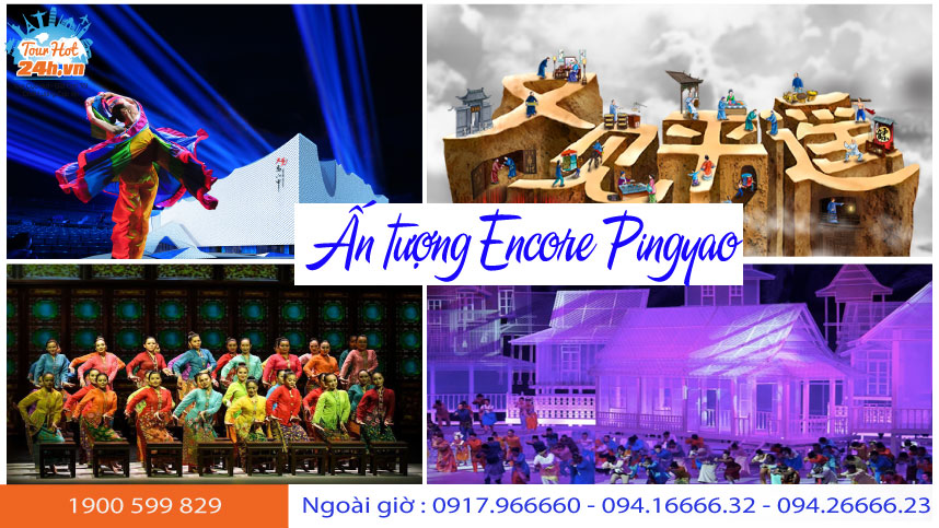 Encore-Pingyao-show