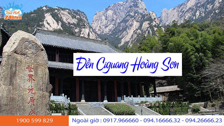 den-ciguang-hoang-son