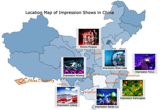 Bản đồ vị trí các show Ấn tượng ở Trung Quốc