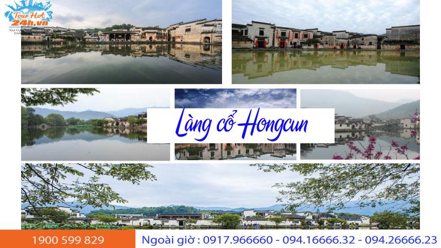 lang-co-hongcun