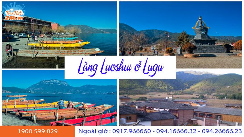 lang-luoshui-1