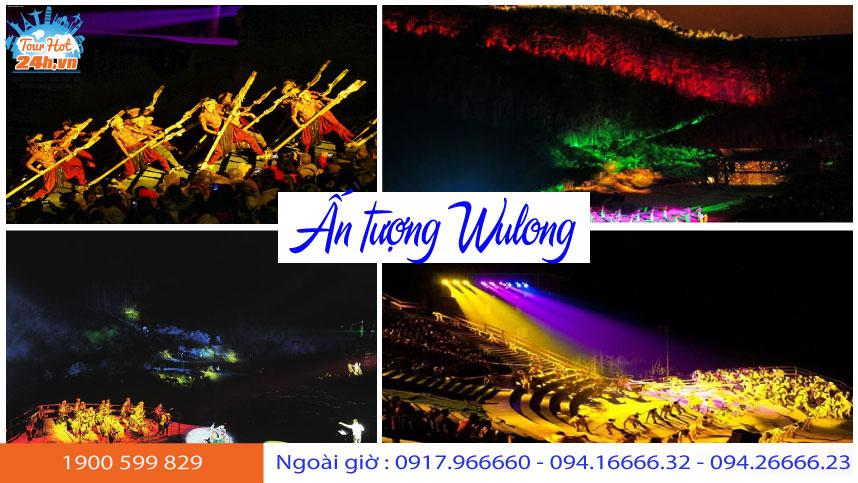 wulong-show