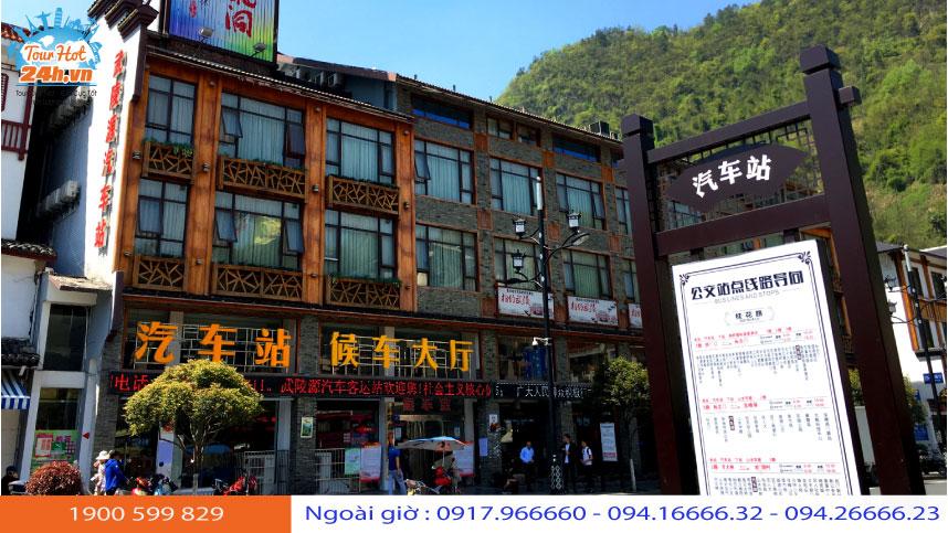 pho-Nanzheng